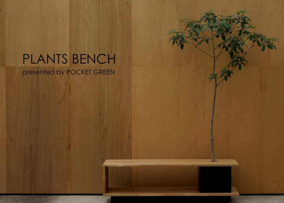 PLANTS BENCH1000